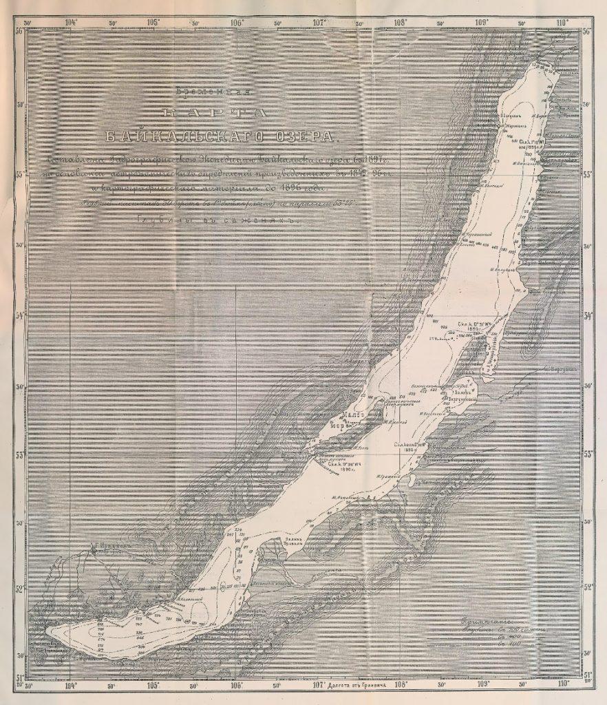 Карта Байкала с указанием глубин в саженях, 1896 г.