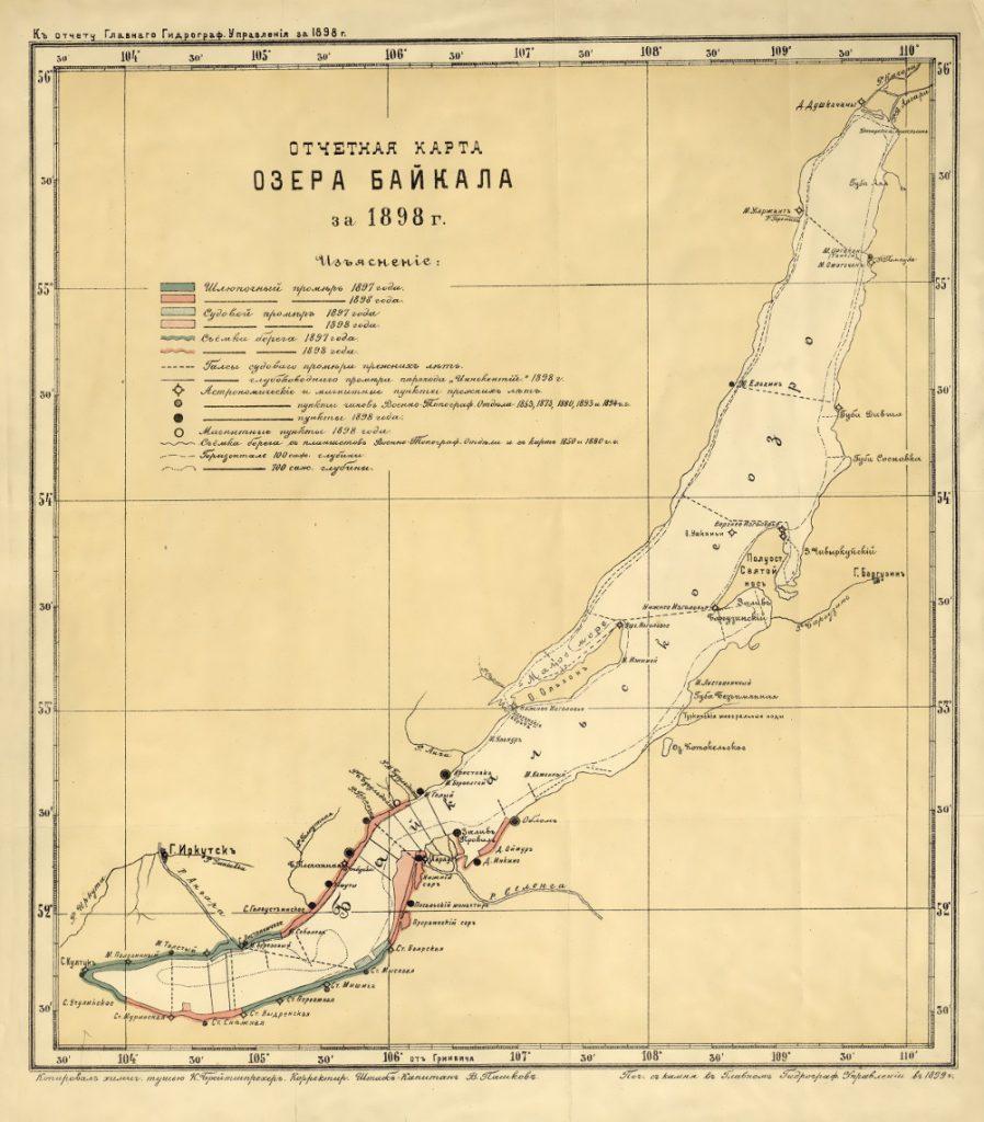 Карта Байкала, 1898 г.