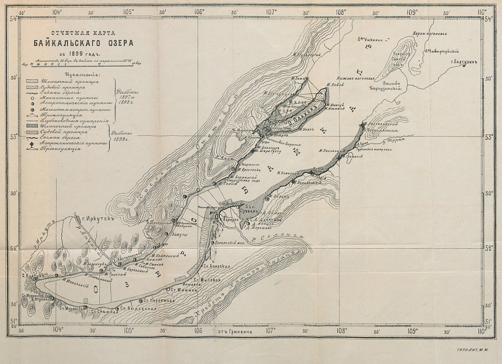 Карта юга Байкала, 1899 г.