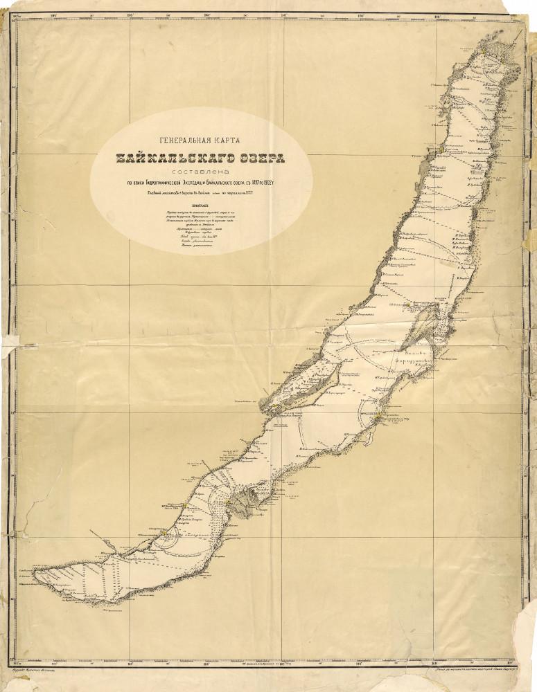 Генеральная карта Байкала, 1902 г.