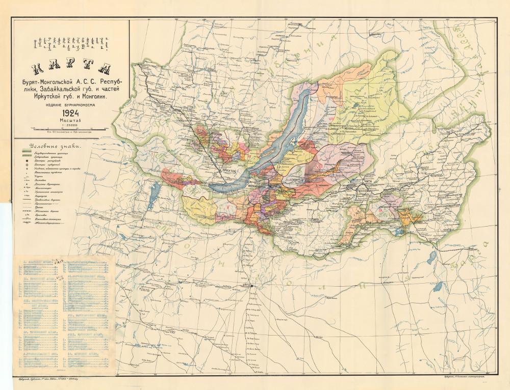 Карта Бурят-Монгольской АССР, 1924 г.