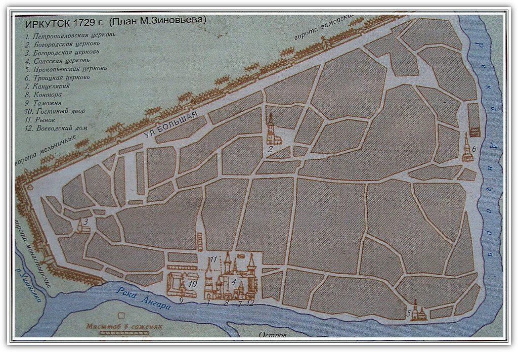 План Иркутска, 1729 г.