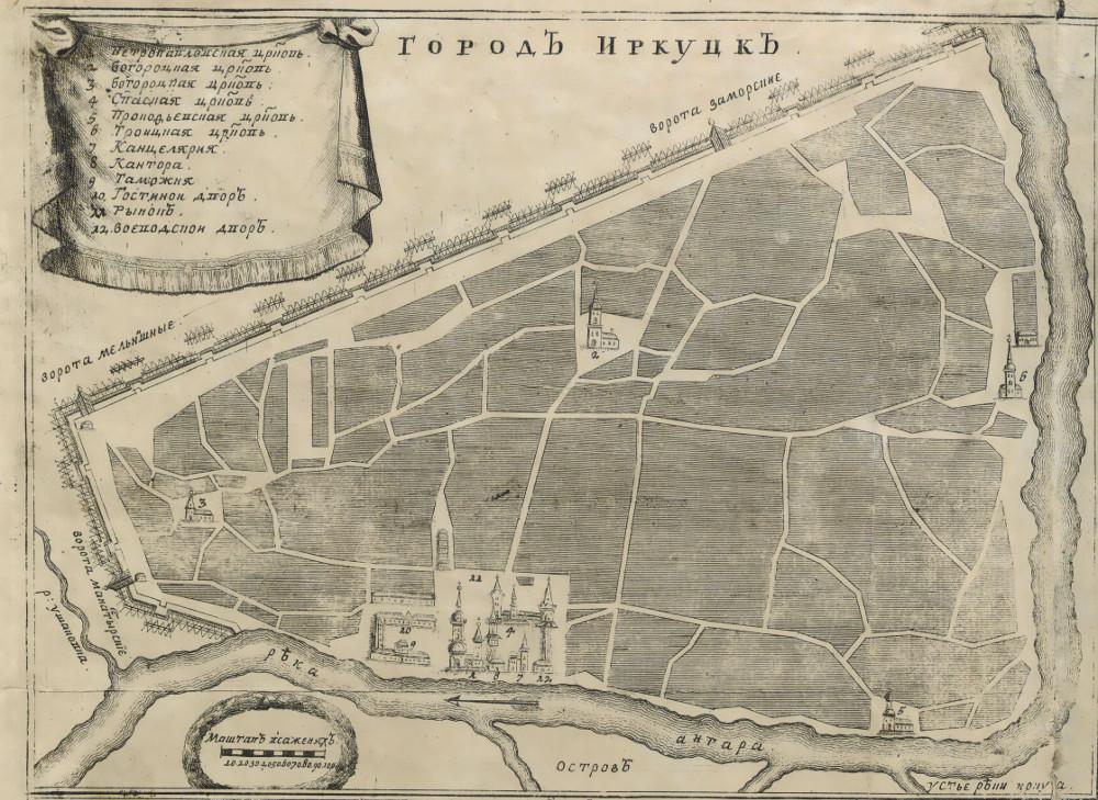 План Иркутска, 1731 г.