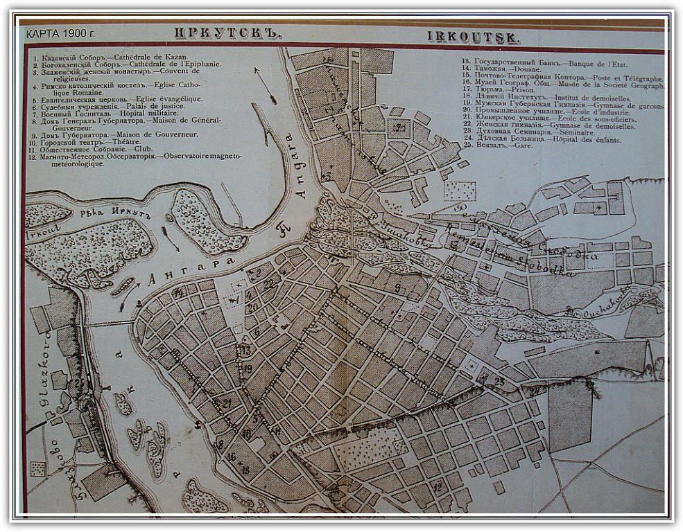 Карта Иркутска, 1900 г.