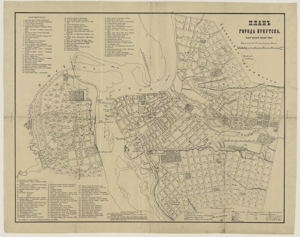 Карта Иркутска, 1903 г.