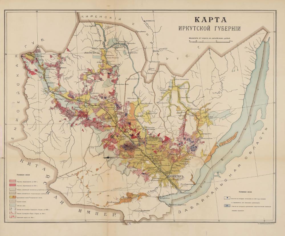 Карта Иркутской губернии, 1911 г.