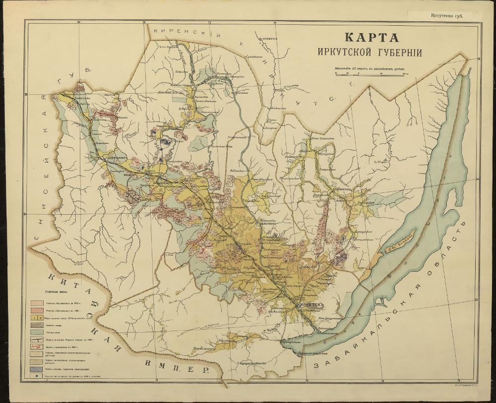 Карта Иркутской губернии на обзорной карте, 1909 г.