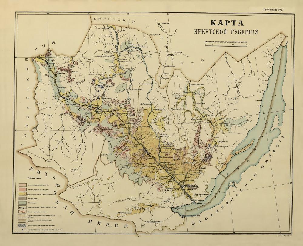 Карта Иркутской губернии, 1914 г.