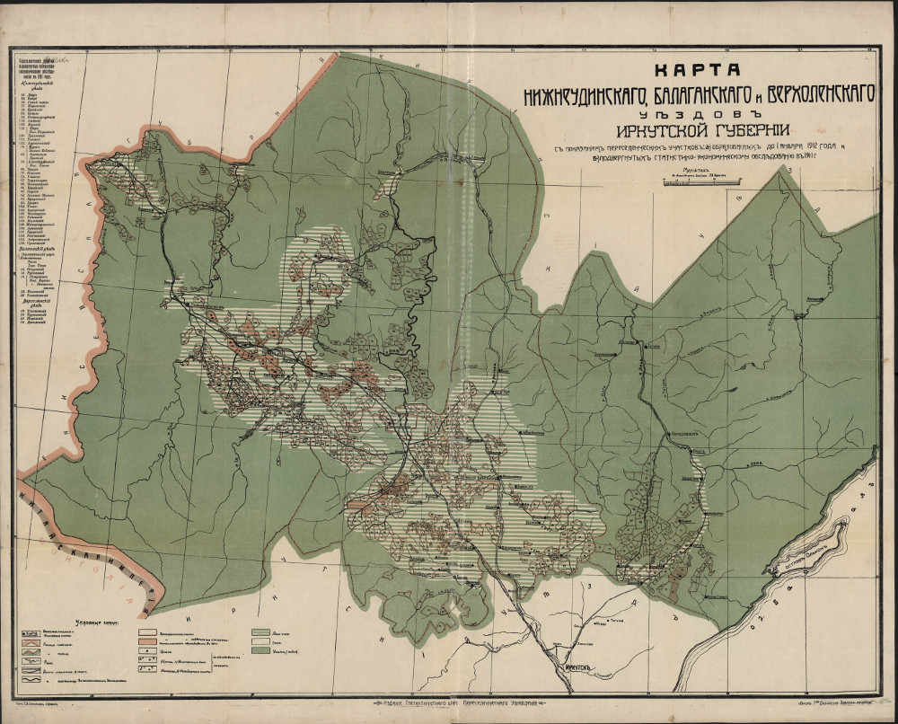 Карта Нижнеудинского, Балаганского и Верхоленского уездов Иркутской губернии, 1912 г.