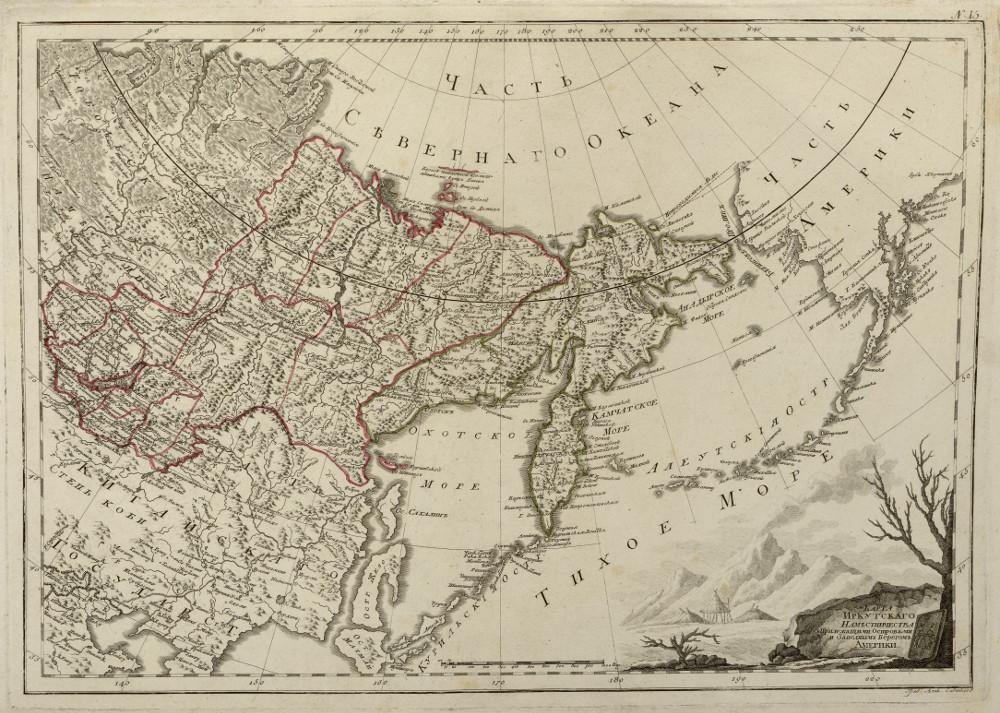 Карта Иркутского наместничества с прилежащими островами и западным берегом Америки, 1794 г.
