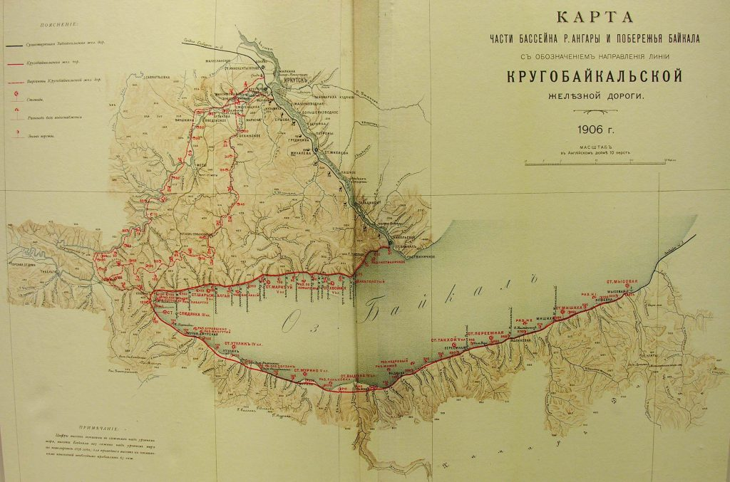 Карта Кругобайкальской железной дороги, 1906 г.