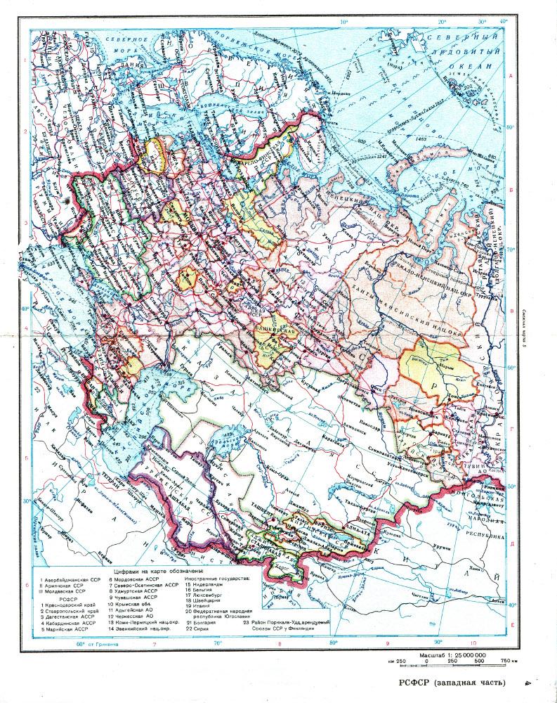 Карта западной части РСФСР, 1947 г.