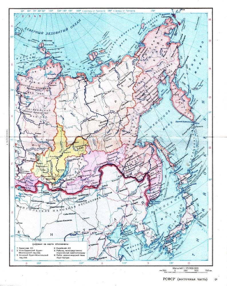 Карта восточной части РСФСР, 1947 г.