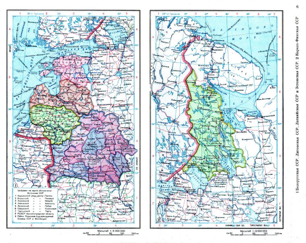 Карта Белорусской, Латвийской, Литовской и Карело-Финской АССР