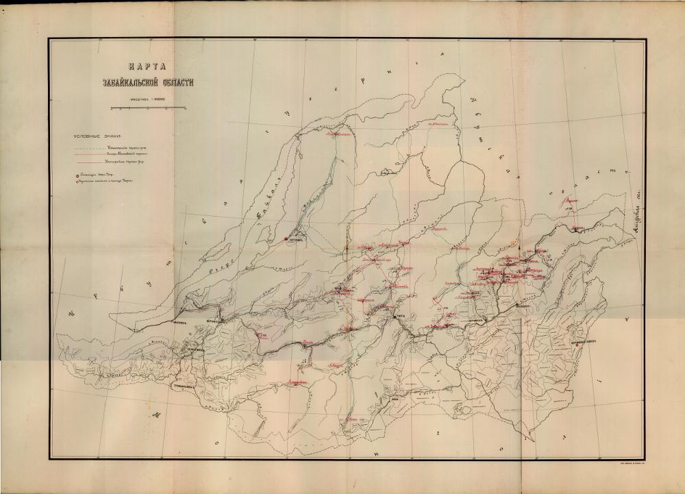 Карта Забайкальской области с нанесёнными на ней выстроенными, строящимися и проектируемыми дорогами, 1919 г.