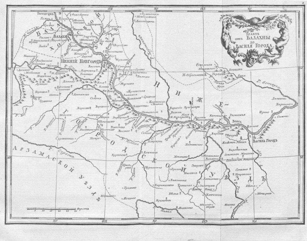 Карта от Балахны до Василя города, 1767 г.