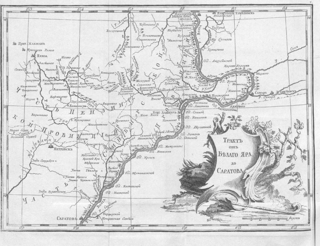 Карта от Белого Яра до Саратова, 1767 г.