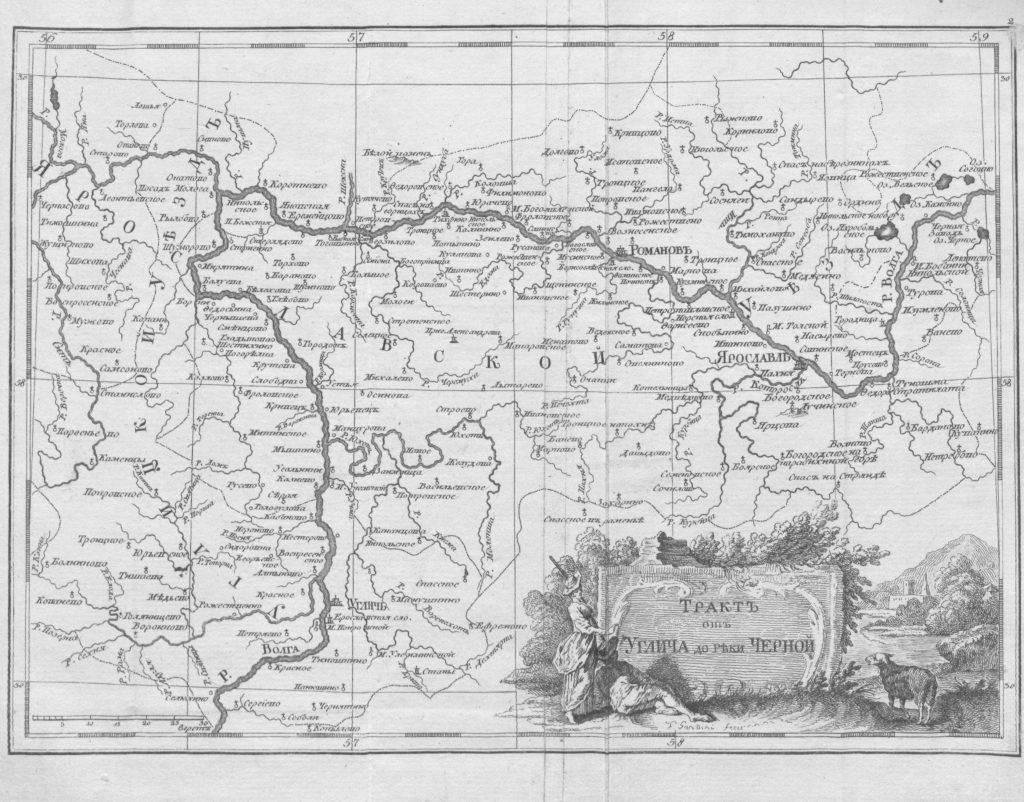 Карта от Углича до реки Чёрной, 1767 г.