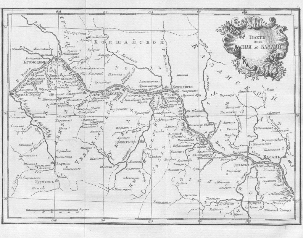 Карта от Василя до Казани, 1767 г.