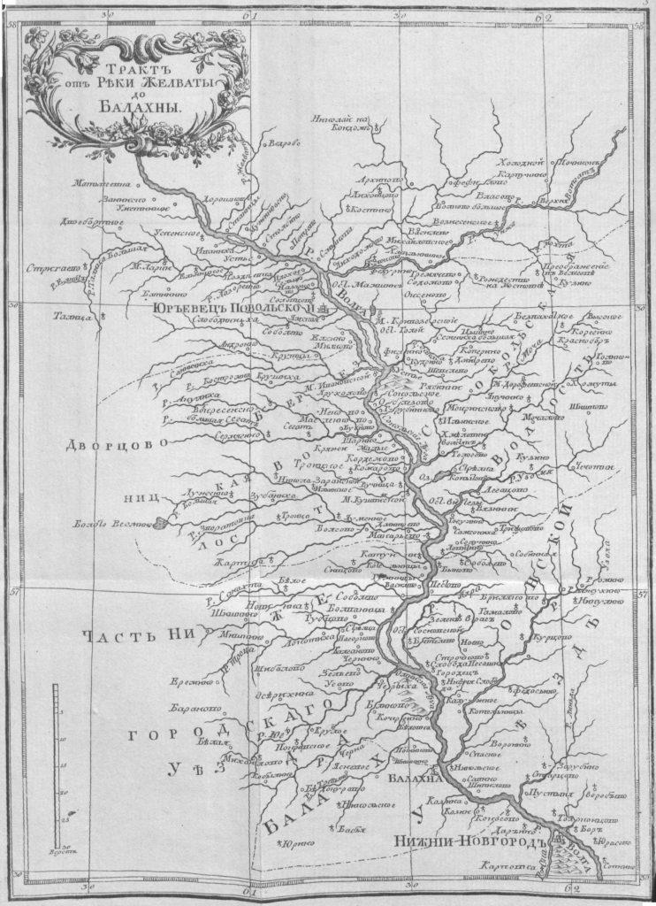 Карта от реки Желваты до Балахны, 1767 г.