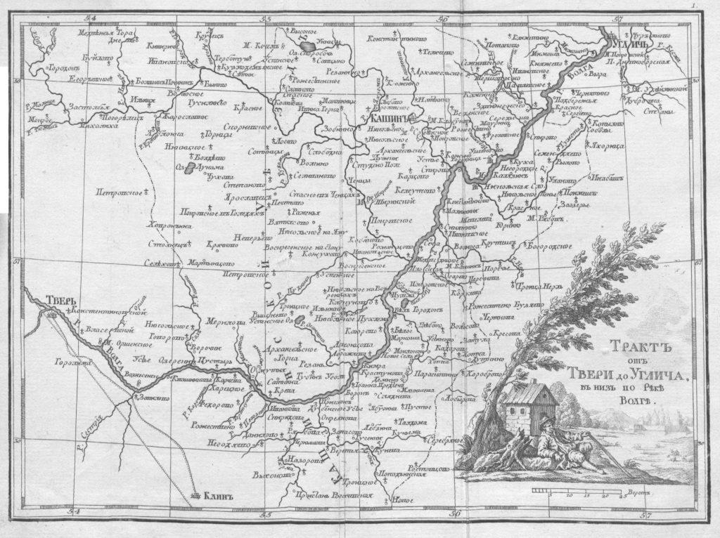 Карта от Твери до Углича вниз по реке Волге, 1747 г.