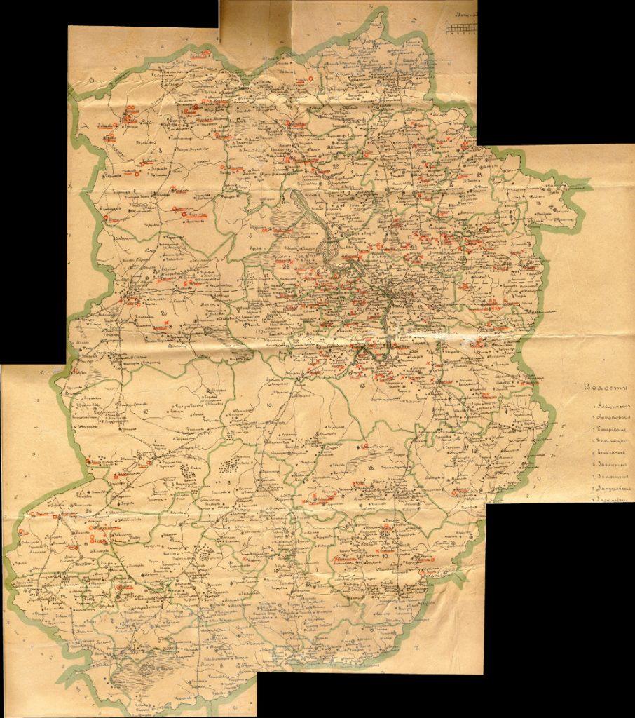 Карта Бежецкого уезда Тверской губернии, 1886-1890 гг.