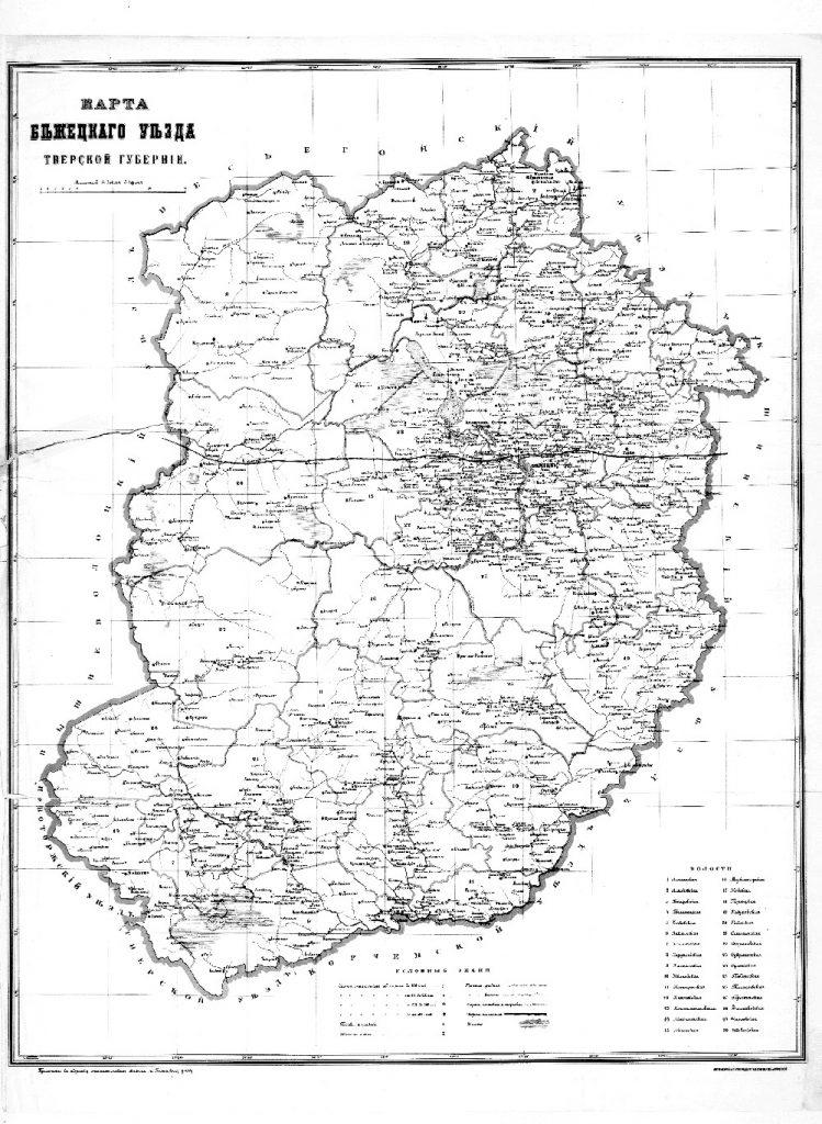 Карта Бежецкого уезда Тверской губернии, 1892 г.