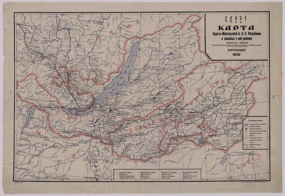 Карта Бурят-Монгольской АССР, 1930 г.