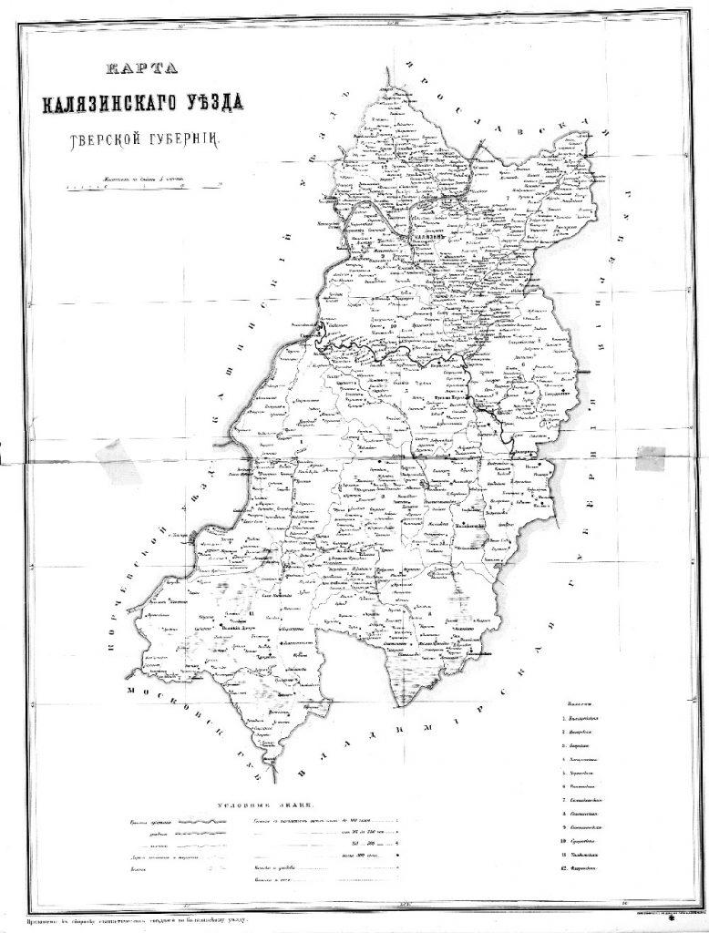 Карта Калязинского уезда Тверской губернии, 1892 г.