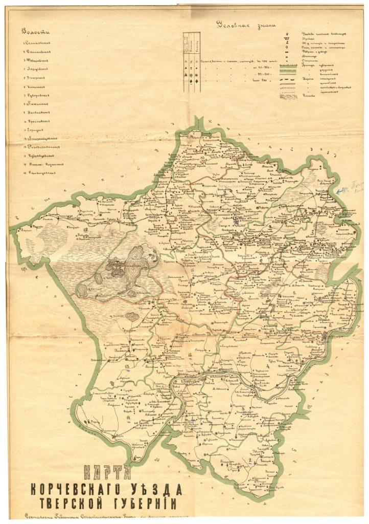 Карта Корчевского уезда Тверской губернии, 1886-1890 гг.