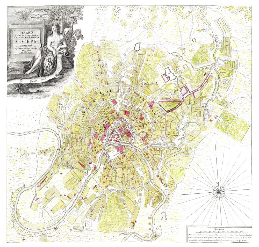 План Москвы, 1739 г.