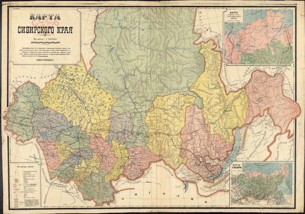 Карта Сибирского края СССР, 1929 г.