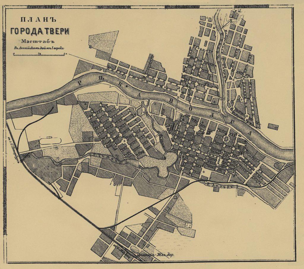 План Твери, 1918 г.