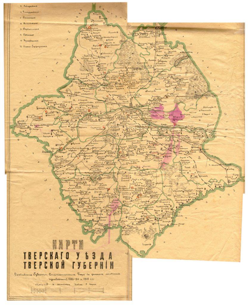 Карта Тверского уезда Тверской губернии, 1886-1890 гг.