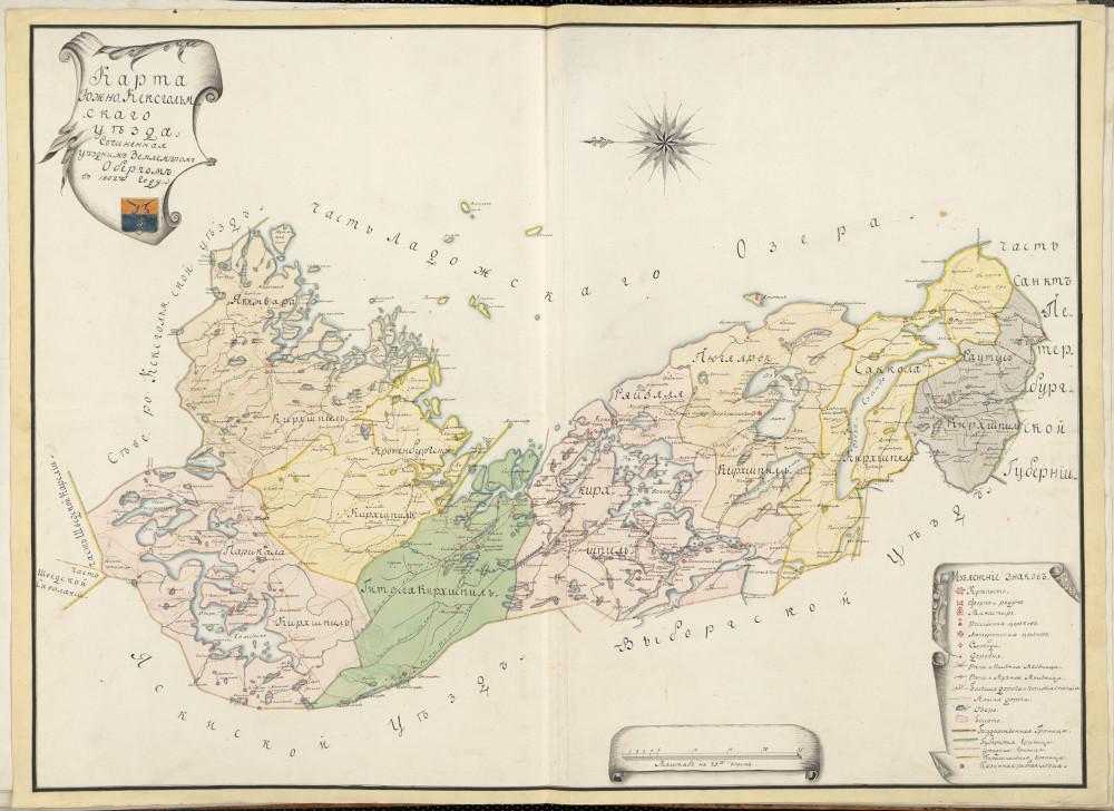 Карта Южно-Кексгольмского уезда, 1802 г.
