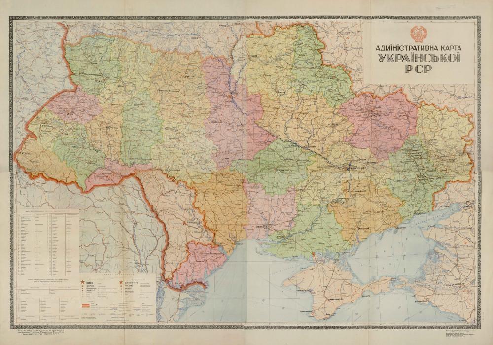 Административная карта Украинской ССР 1947 года