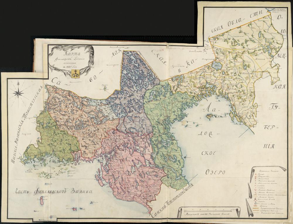Генеральная географическая карта Выборгской губернии, 1803 г.
