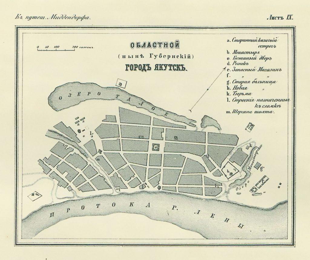 План Якутска, 1860 г.