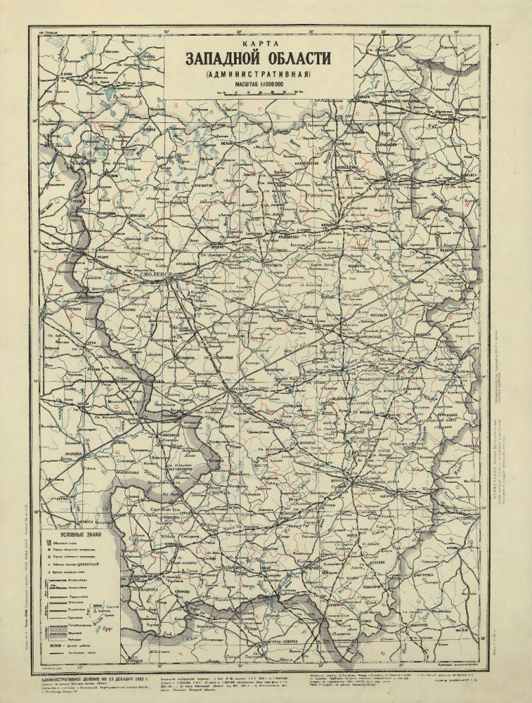 Карта Западной области, 1936 г.