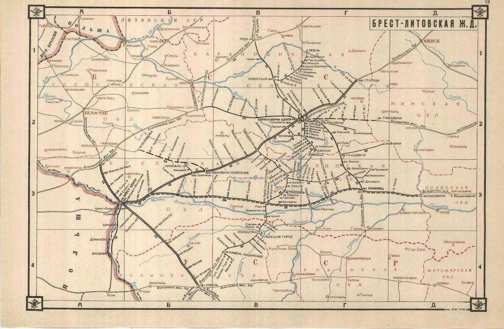 Карта Брест-Литовской железной дороги, 1940 г.