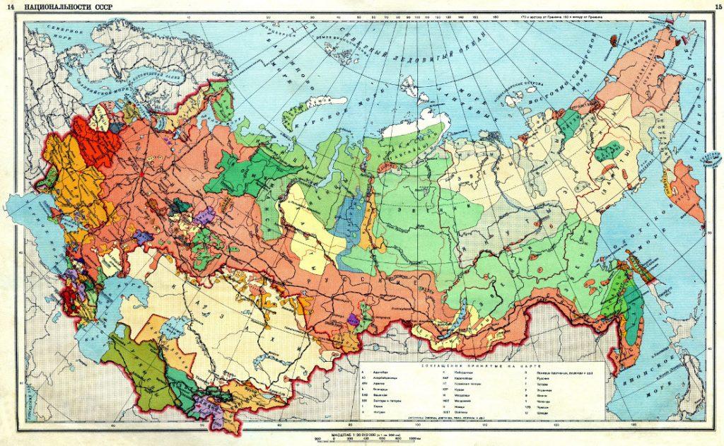 Этнографическая карта СССР, 1941 г.