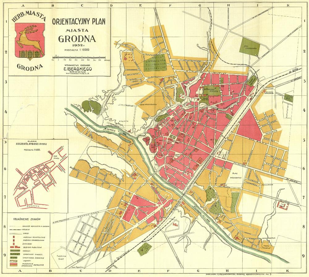 Карта Гродно, 1932 г.