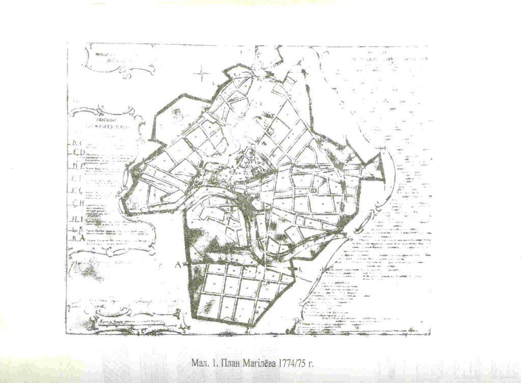 Карты Могилёва, 1774 г.