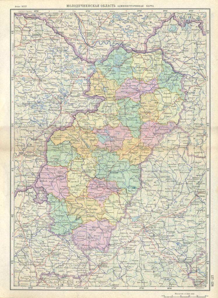 Карта Молодечненской области, с 1944 до 1960 гг.