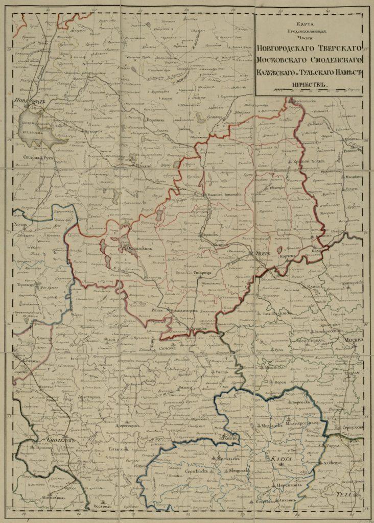 Карта частей Московского, Тверского, Калужского и других наместничеств, 1787 г.