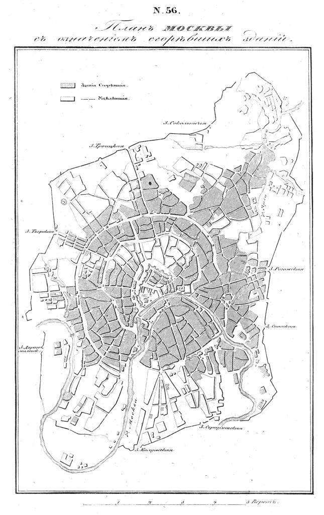 Карта зданий, пострадавших после пожара Москвы 1812 г.