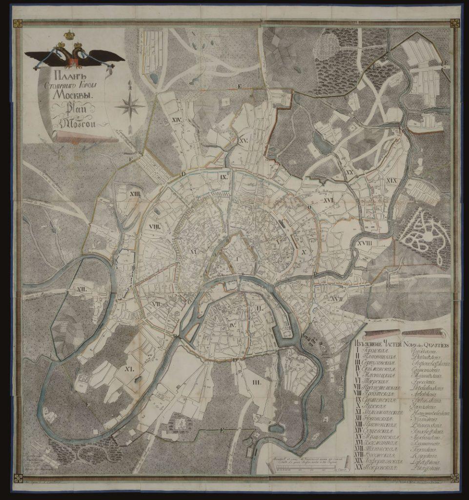 План Москвы, 1805 г.
