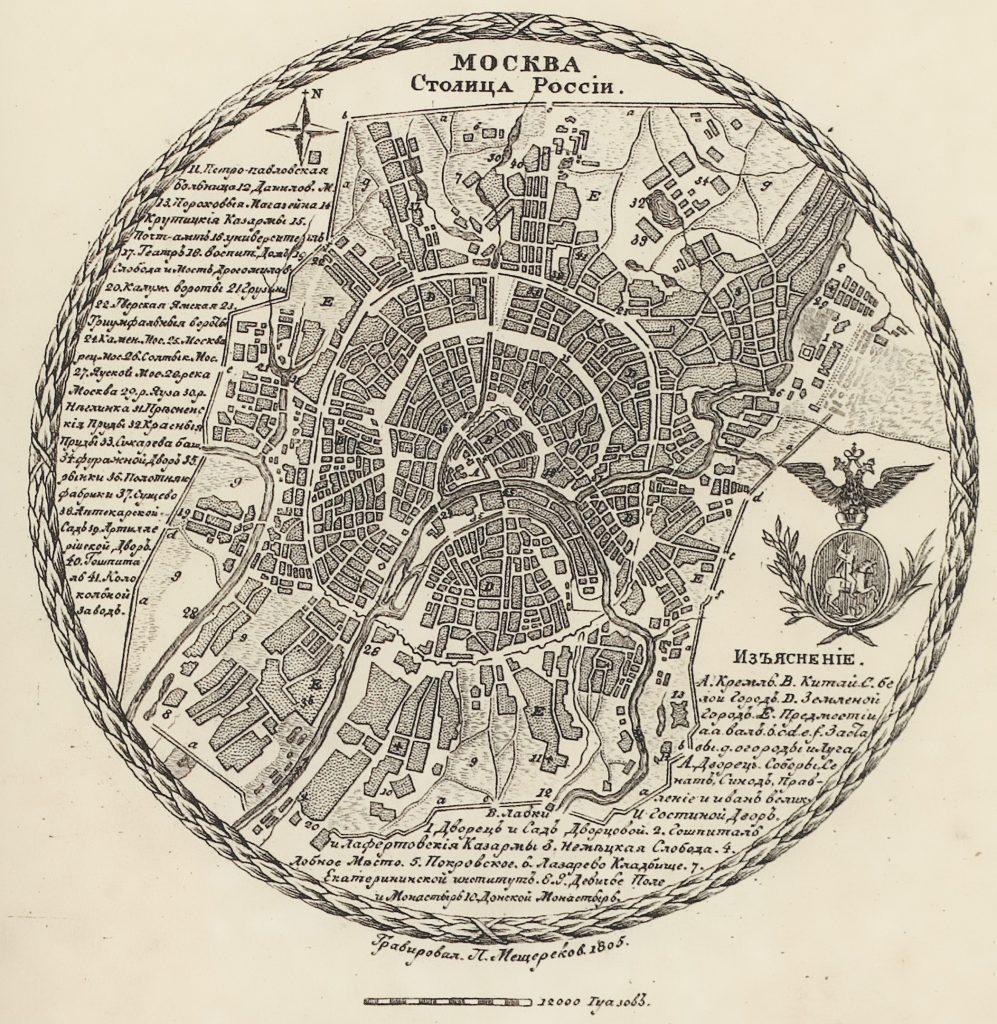 Карта Москвы, 1806 г.