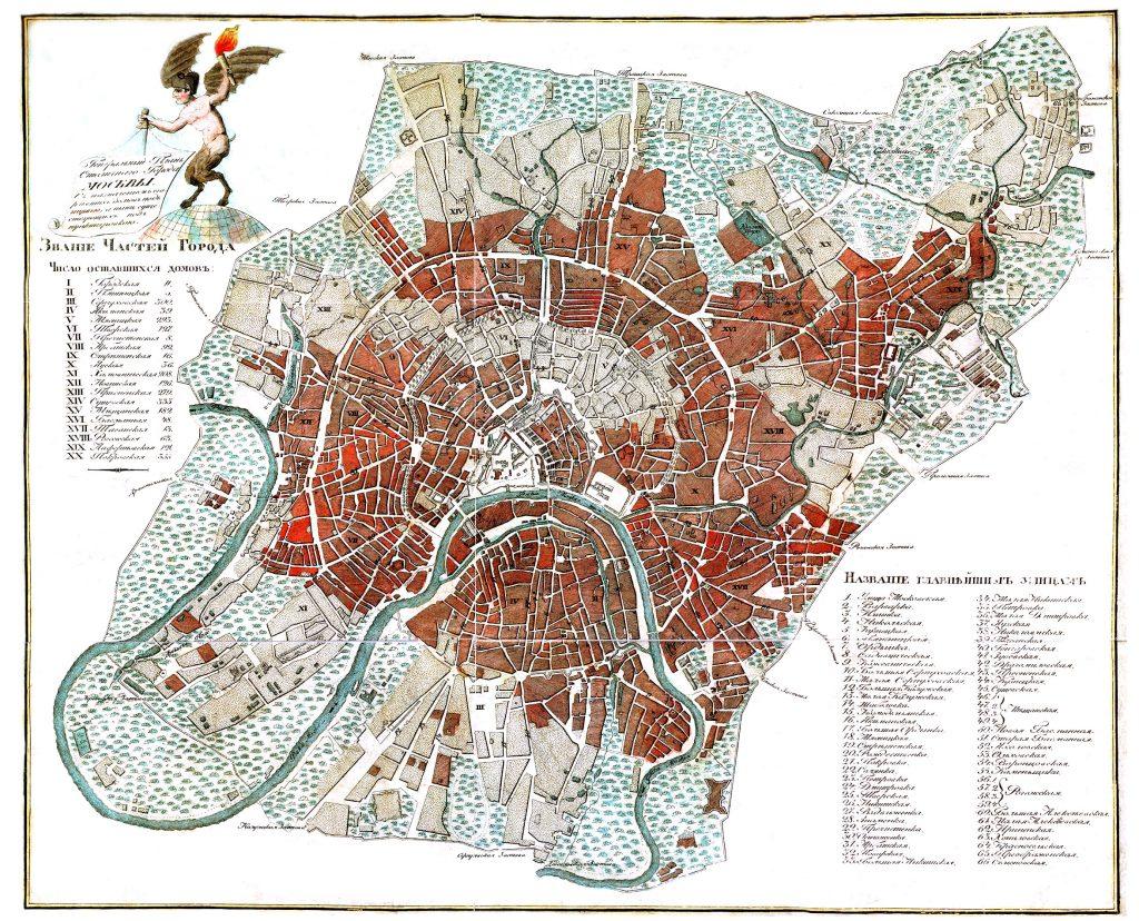 Генеральный план Москвы с указанием сгоревших домов в 1812 г.