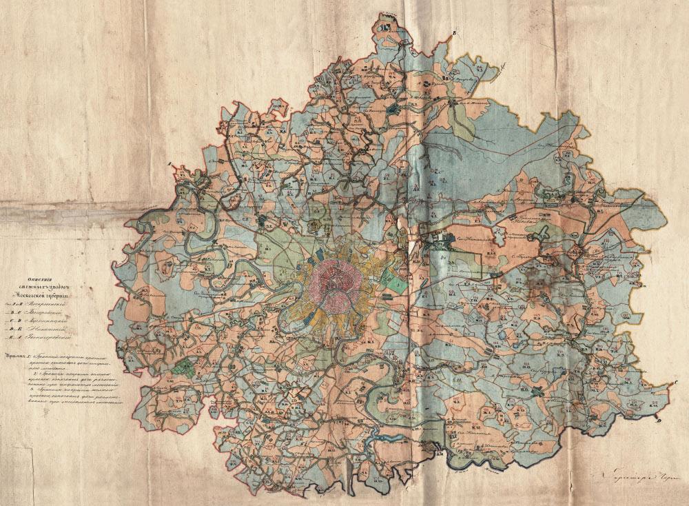 План генерального межевания Московского уезда, 1790 г.